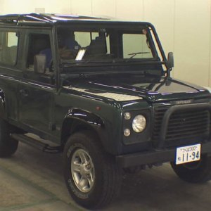 LAND ROVER Defender 90 50th anniversary edition
